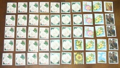 50 Canada Post P-Stamps Uncancelled Off Paper No Gum.  Value $45.00 (Assorted 3)