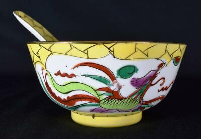 Vintage Chinese Porcelain Chawan Rice Bowl and Spoon