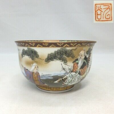 B536: Japanese bowl of old KUTANI porcelain with fine painting and pattern