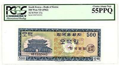 Korea South P-37a 500 Won ND(1962) Ch AU-UNC PCGS 55 PPQ