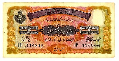 India/Hyderabad … P-S274d … 10 Rupees … ND(1946-47) VF-XF
