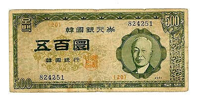 South Korea P-24 500 Hwan ND(1958)4291 Ch F Block 20