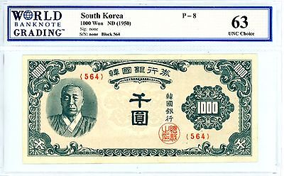 Korea South P-8 1000 Won ND(1950) Ch UNC