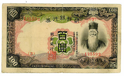 Korea … P-32 … 100 Yen … ND(1938) … F-VF