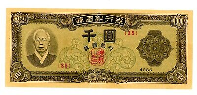 South Korea … P-10a … 1000 won … 4285(1952) … AU-UNC