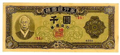 South Korea … P-10a … 1000 Won … 4285(1952) AU . Block 35
