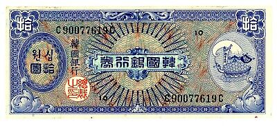 South Korea … P-13 … 10 Won … ND(1953) … CH VF-XF . Block 10