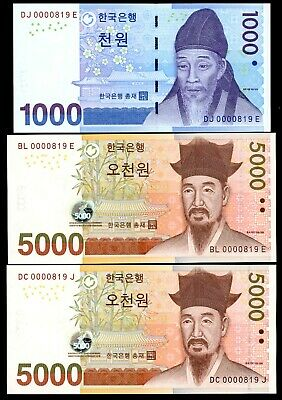 South Korea P-54a-55a 1000-5000 Won (2006-7) CHOICE UNC Serial#5