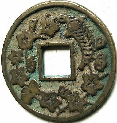 """Old Chinese Bronze Dynasty Palace Coin Diameter 42.4mm 1.669"""" 2.6mm Thick"""