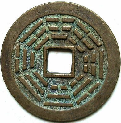 """Old Chinese Bronze Dynasty Palace Coin Diameter 49mm 1.929"""" 2.7mm Thick"""
