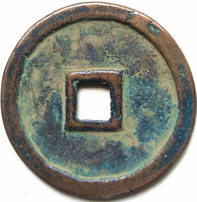 """Old Chinese Bronze Dynasty Palace Coin Diameter 44mm 1.732"""" 3mm Thick"""