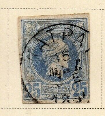 Greece 1886 Early Issue Fine Used 25l. Postmark 326926