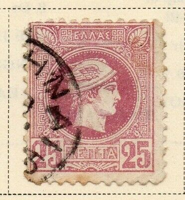 Greece 1891-92 Early Issue Fine Used 25l. 326900