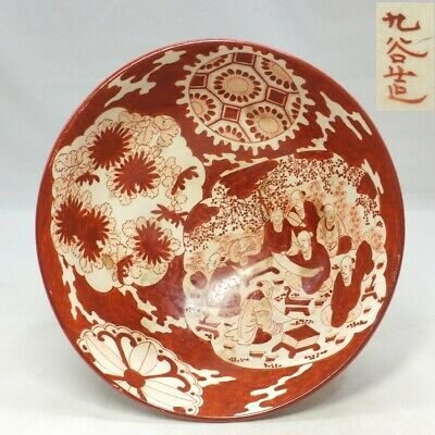 B618: Japanese biggish bowl of old KUTANI porcelain with very good red painting