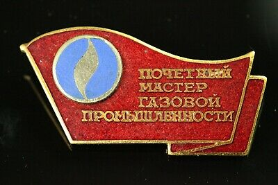 "ORIGINAL Soviet Russia USSR pin Badge ""HONORED MASTER OF GAS INDUSTRY"" #205"