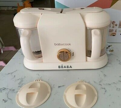 Beaba Babycook Plus Limited Edition Rose Gold