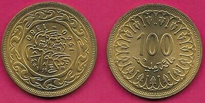 Tunisia 100 Millim 1960 Unc Nscription And Dates Within Center Circle Of Design,