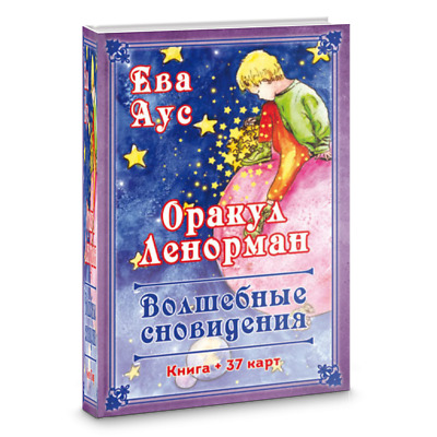 Russian Classic deck Oracle Lenormand Magic dream 37 Cards Art guide Deluxe Gift