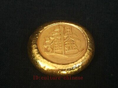 Superb Collectible Chinese Old Brass Not Gold Bar Coin 日进斗金 Ingot Wonderful Gift
