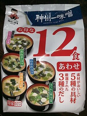 MISO Soup - Shinsyuichi Instant Miso Soups | 12 Servings 5 Flavours MadeInJapan
