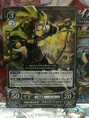 Byleth B18-003HN Fire Emblem 0 Cipher Mint FE Booster Series 18 Three House