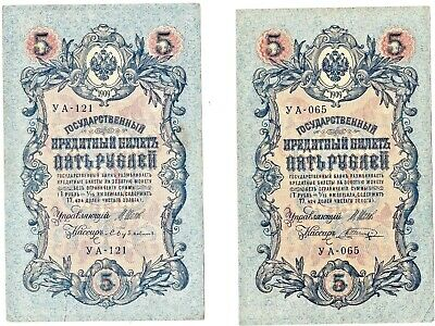 1909 Russian Empire 2 X 5 Rouble Banknotes Ya-121 & Ya-065