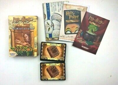 Harry Potter TCG Diagon Alley 2 Player Starter Set Deck Japanese Incomplete WOTC