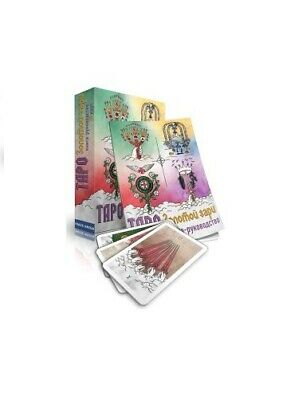 Modern Cards Deck Tarot Of The Golden Dawn 78 Collection Russian +Book Deluxe