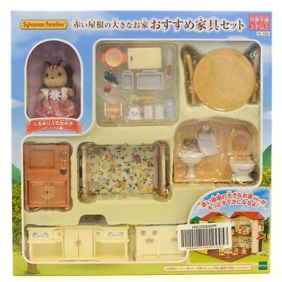 Sylvanian Families Sylvanian Family Recommended furniture set Se-158  From Japan