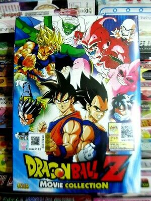 Anime Dragon Ball Z Great Movie Collection Box Set (18 Movie In 1) ~ 2-DVD SET