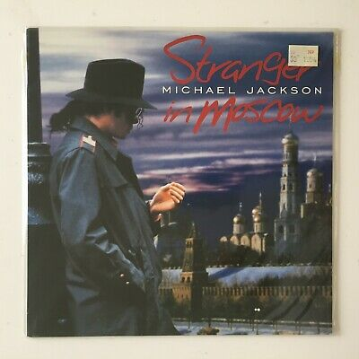 Stranger In Moscow - Still Sealed!! Rare Limited Edition - Michael Jackson