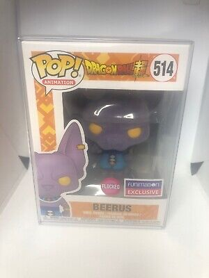 Funko Pop! Animation Beerus Flocked #514 Dragon Ball Z Funimation Exclusive!