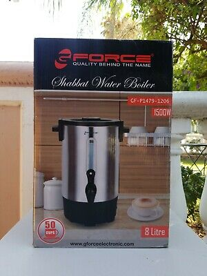 GFORCE Shabbat Automatic Coffee Urn 50 Cups - Stainless Steel Hot Water Boiler