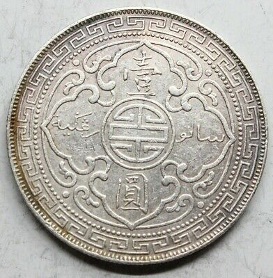 China Hong Kong 1911 B Trade 1 Dollar Moneda Plata Mbc+