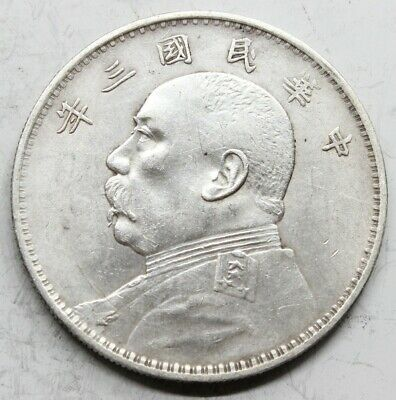 Republica China 1914 Cabeza Grande 1 Dollar Moneda Plata Mbc+