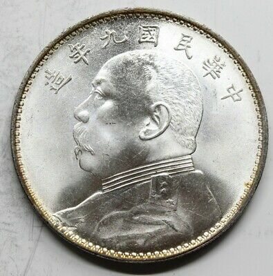 Republica China 1920 Cabeza Grande 1 Dollar Moneda Plata Sc