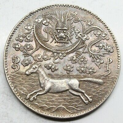 CHINA TAIWÁN 1885 FANTASY 1 TAEL CABALLO Y DRAGON 37.2grams 45mm PÁTINA EBC+