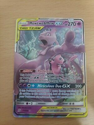 Mewtwo&Mew GX TAG TEAM 71/236 (Unified Minds)
