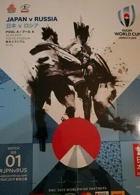 Japan v Russia September 2019 Rugby World Cup opening match programme Tokyo