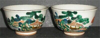 Antique Pair of Japanese Kutani Hand Painted Signed on Base Tea Bowls