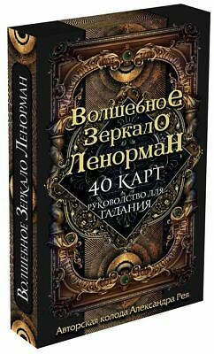 Russian Deck Magic mirror Oracle Lenormand 40 Cards guide Collection Deluxe Gift