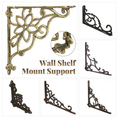 1x/2x/4x Cast Iron Wall Bracket Shelf Rustic Antique Style