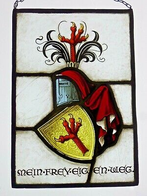 "Leaded Glass Window Image Old Original Stained Glass/Etching "" Emblem """