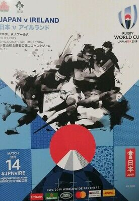 Ireland v Japan September 2019 Rugby World Cup programme Shizuoka
