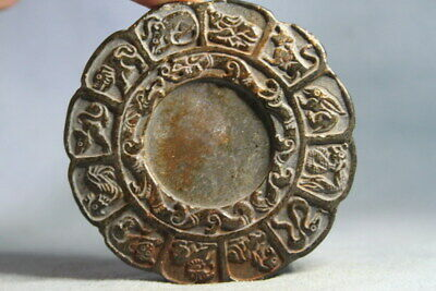 Handwork Ancient Decoration Jade Carving Chinese Zodiac Compass Exquisite Statue