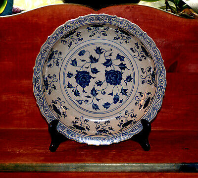 Rarest Chinese Porcelain Charger - Ming Xuande  宣德 Mark