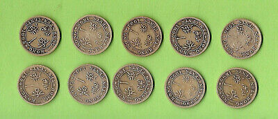 #C43. Ten(10) Different Hong Kong 10 Cent Silver Coins - Mostly Queen Victoria