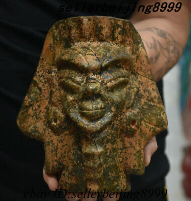 Collect China Hong shan Culture Stone Carving Pharaoh People Sun God Head Statue