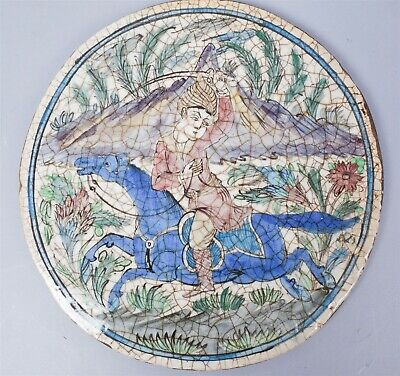 Very Good Antique c 1900 Middle Eastern Large Round Ceramic Tile Horse Rider