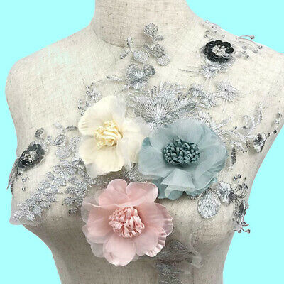 3D Flower Lace Applique Embroidery Trim Sewing Motif DIY Wedding Bridal Crafts